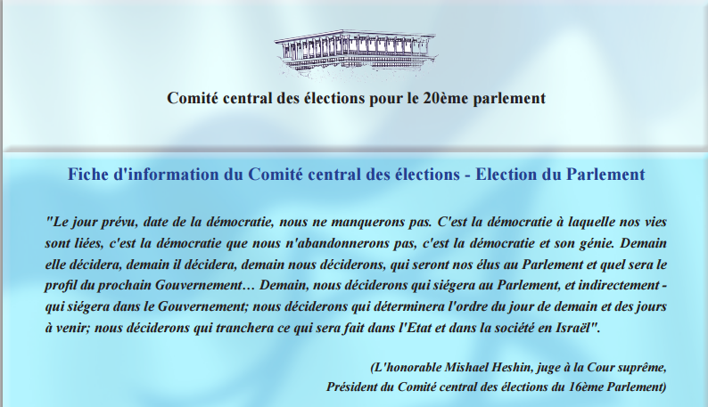 electionfr