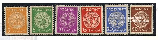 stamps1948