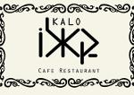 KaloLogo