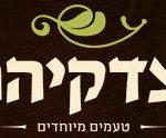 logo_zedkiyahu2