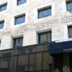 montefiore-hotel-jerusalem_300x200