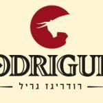 rodriguez_logo_0513_v2