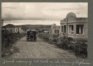 Talpiot en 1925