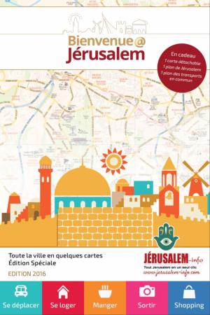 bienvenue-jerusalem