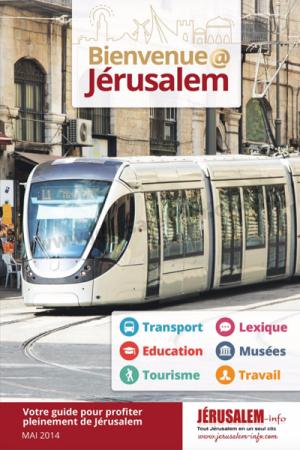 bienvenue-jerusalem2014