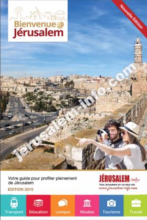 bienvenue-jerusalem2015