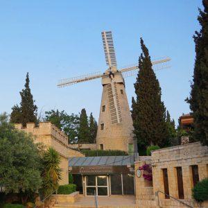 moulin de montefiore jerusalem