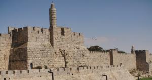 Cité de David, son histoire