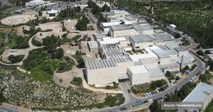 Musée d'Israel - A voir