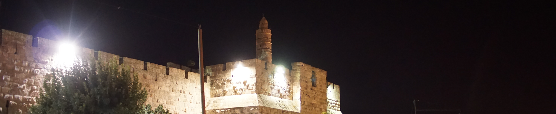 Kotel, Mur occidental