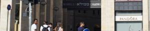 Sderot Mamilla