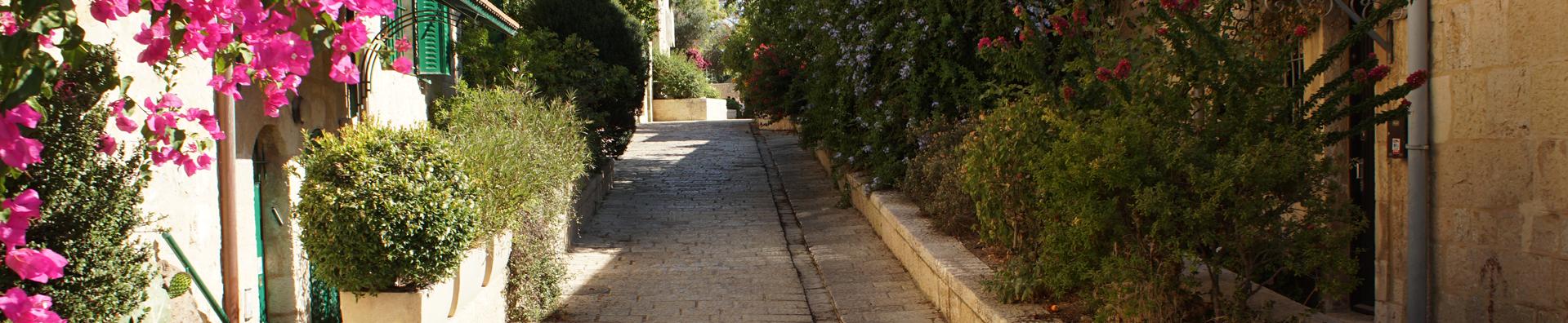 Yemin Moshe, balade