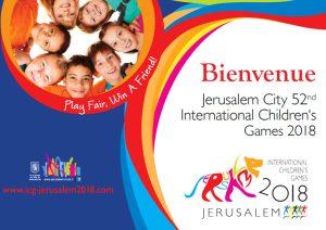 jeu des enfants sport jerusalem