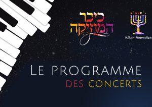 kikar hamusica musique live jerusalem