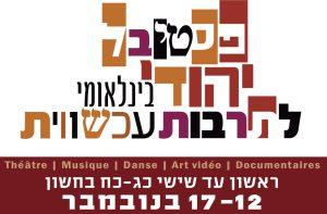 culture jerusalem judaisme