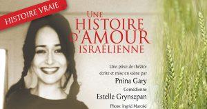 histoire amour israelienne theatre