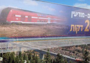 transports jerusalem israel