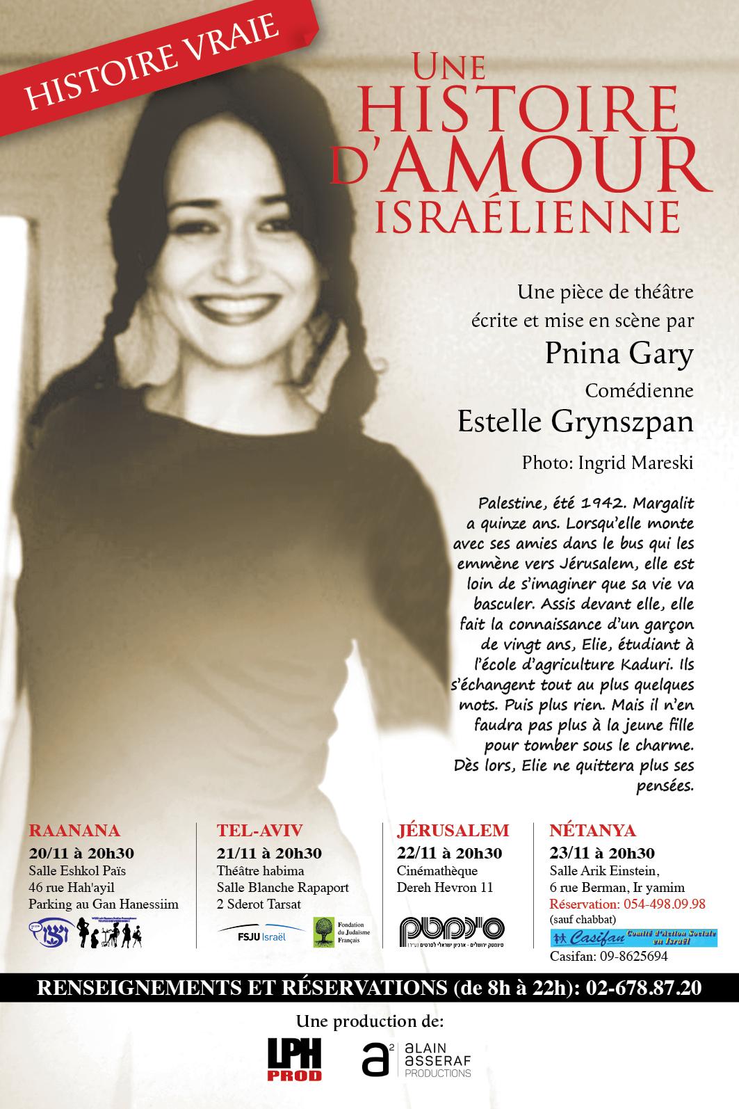 theatre une histoire d'amour jerusalem