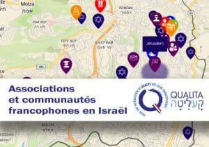 associations communautés francophone israel jerusalem