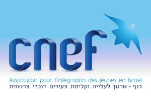 cnef etudiants francophone jerusalem