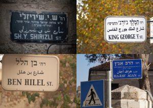 noms de rues jerusalem