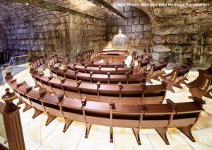 synagogue kotel tunnels jerusalem