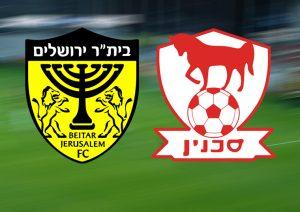 football jerusalem israel coupe