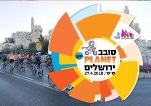 velo cycliste jerusalem sovev yes planet