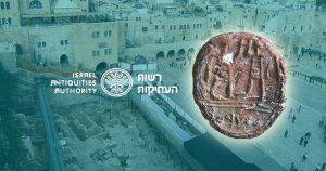 jerusalem antiquites archeologie israel