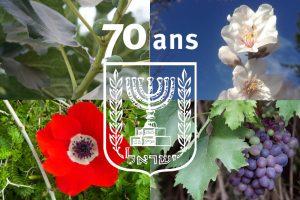 70 ans independance israel jerusalem