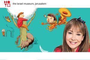pierre loup pourim musee israel jerusalem