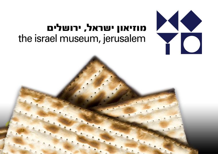musee d'israel jerusalem
