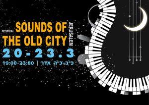 musique jerusalem vieille ville