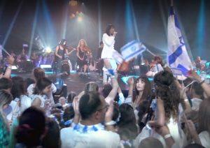 israel independance chanson