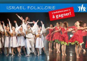 israel folklore jerusalem