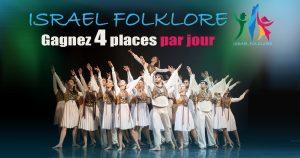 folklore israel 70 ans