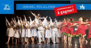 folklore israel jerusalem YMCA