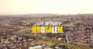 jerusalem peace song paix shalom