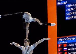 gymnastique israel champion