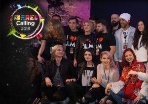 israel calling jerusalem eurovision