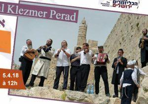 klezmer parade musique jerusalem
