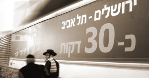 train tel aviv jerusalem rapide tgv