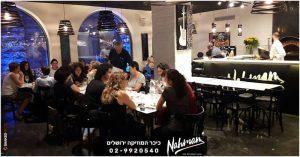 halavi nahman restaurant kikar hamuzika
