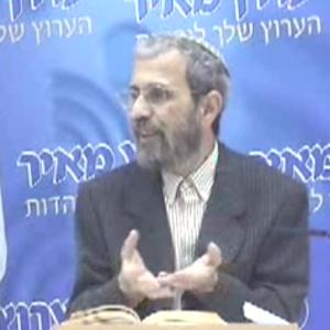 Rav David Ben-Ezra