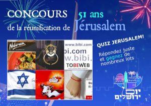 50 ans jerusalem reunification