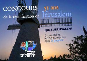 concours jerusalem 51 ans