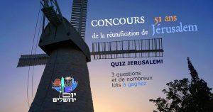 concours jerusalem 51 yom yeroushalayim