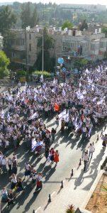 jerusalem israel reunification 67