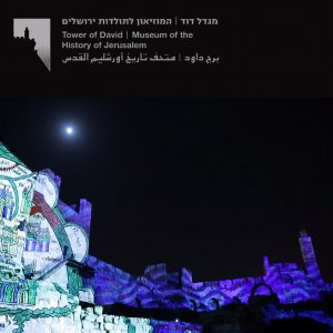 david son lumiere tour jerusalem nuit