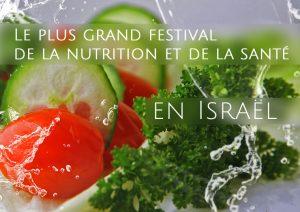 sante alimentation jerusalem